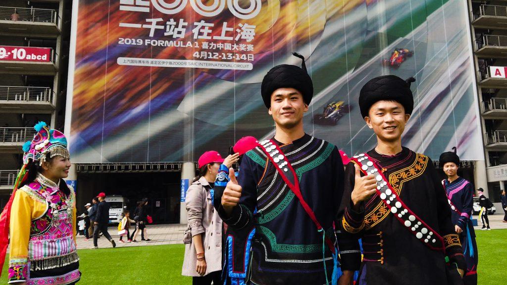Shanghai Welcomes F1